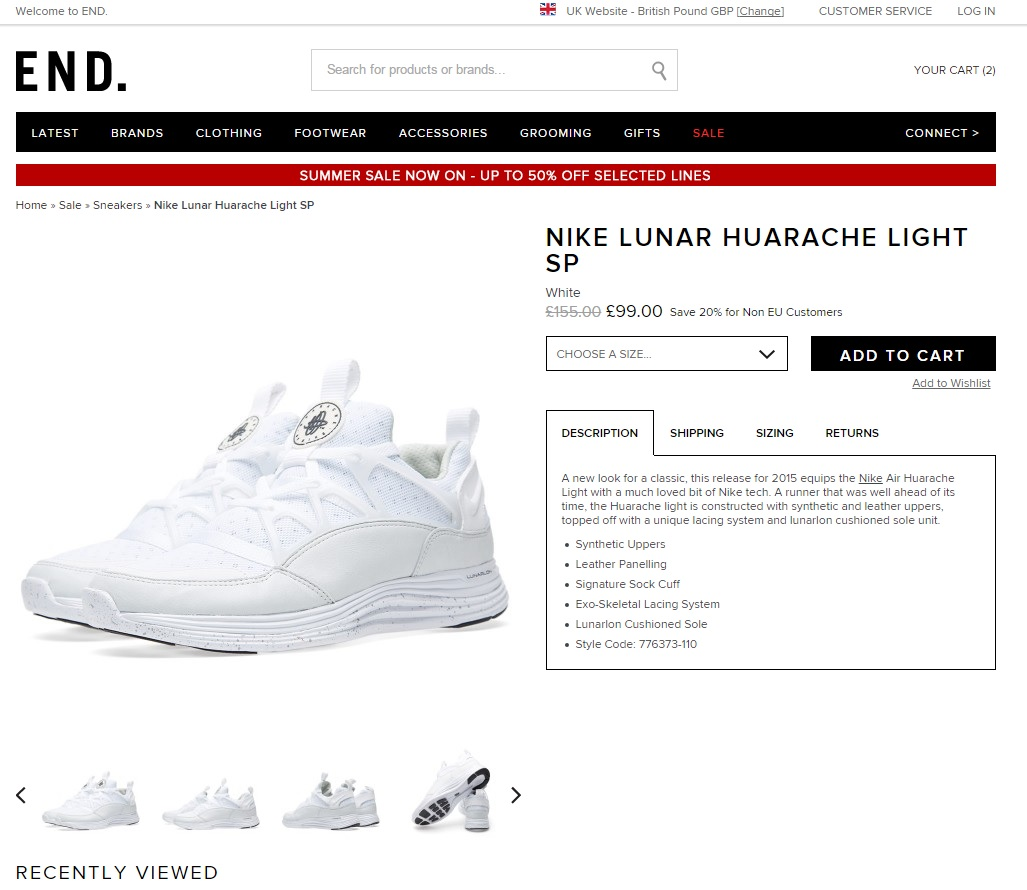 Nike Lunar Huarache Light SP (3)