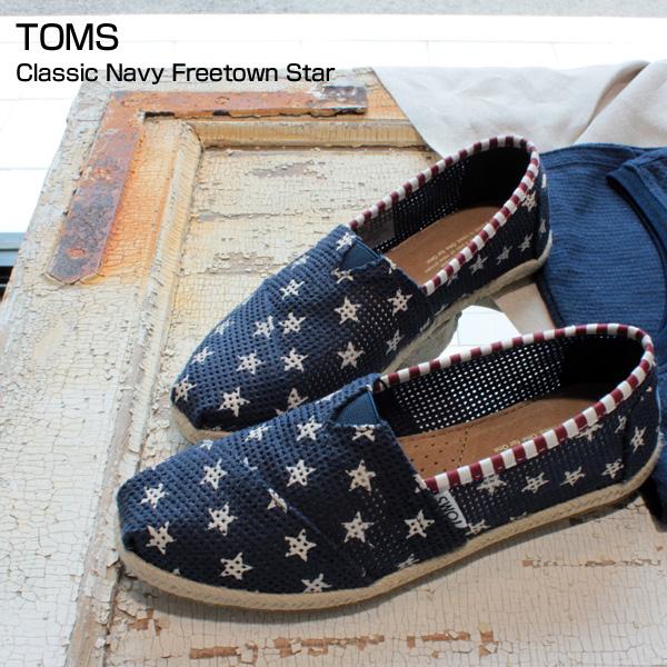 toms (3)