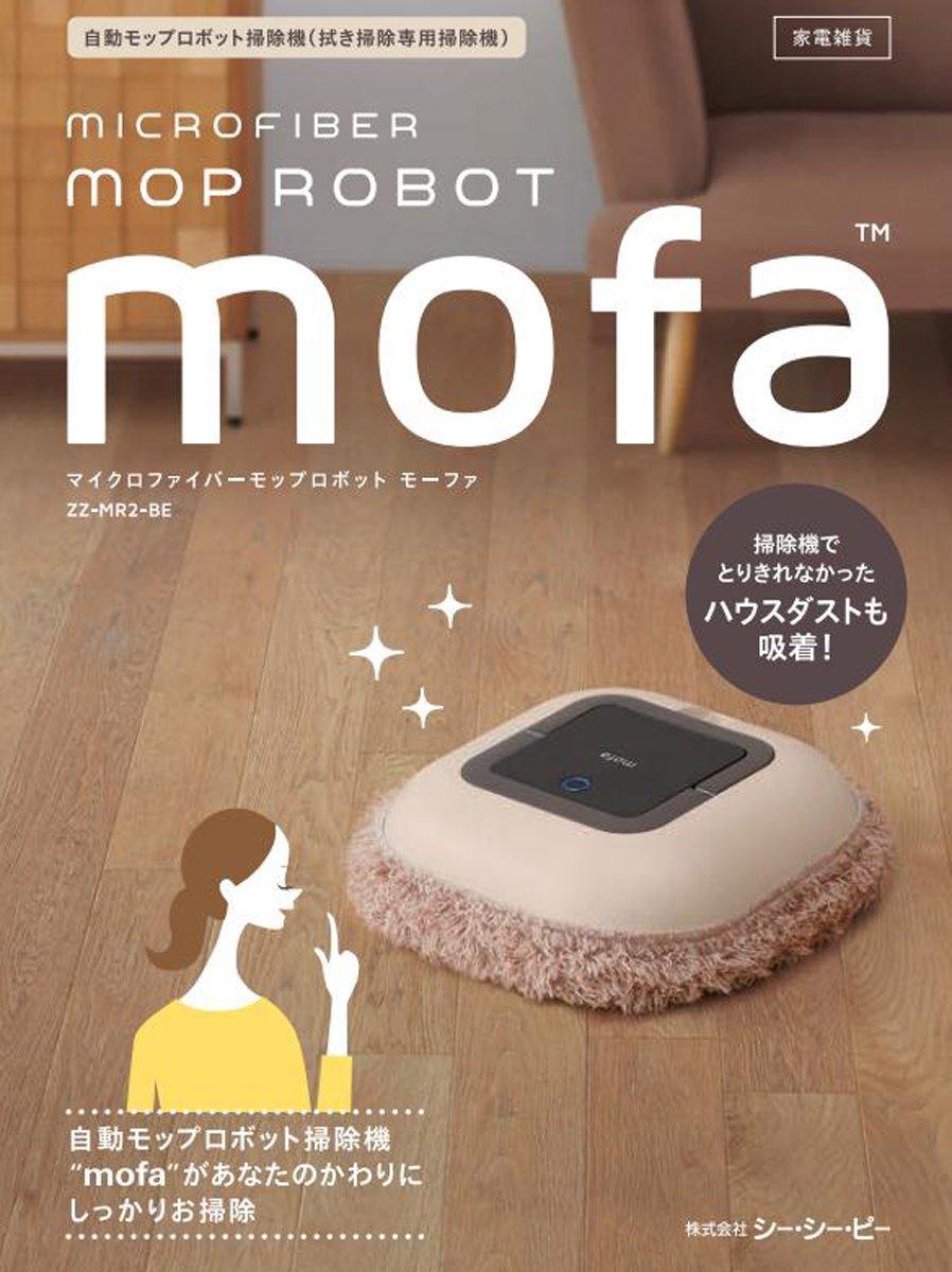 Mofa (1)