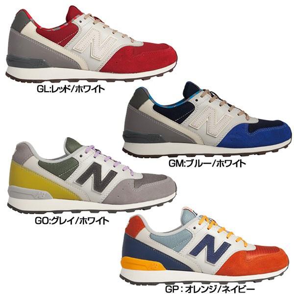 New Balance  (3)