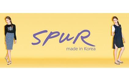 SPUR (7)