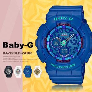 CASIO Baby-G (5)
