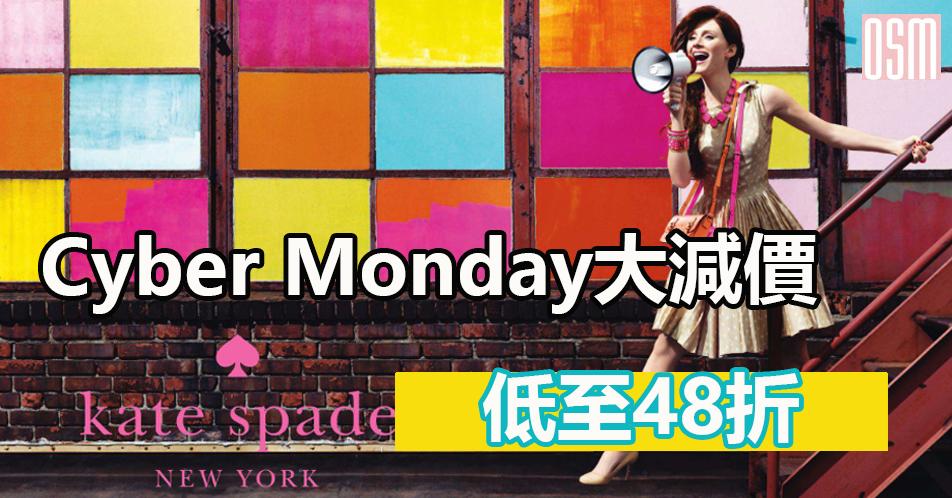 Shopbop 折上折低至23折+免費直送香港/澳門(最後2日)