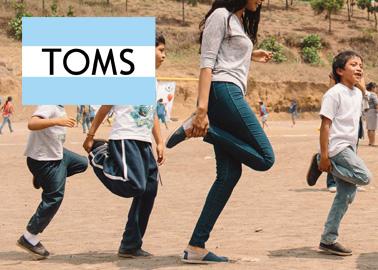 toms (6)