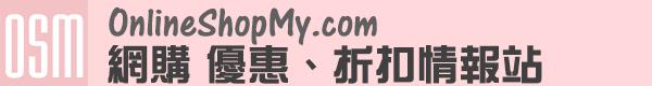 OnlineShopMy.com