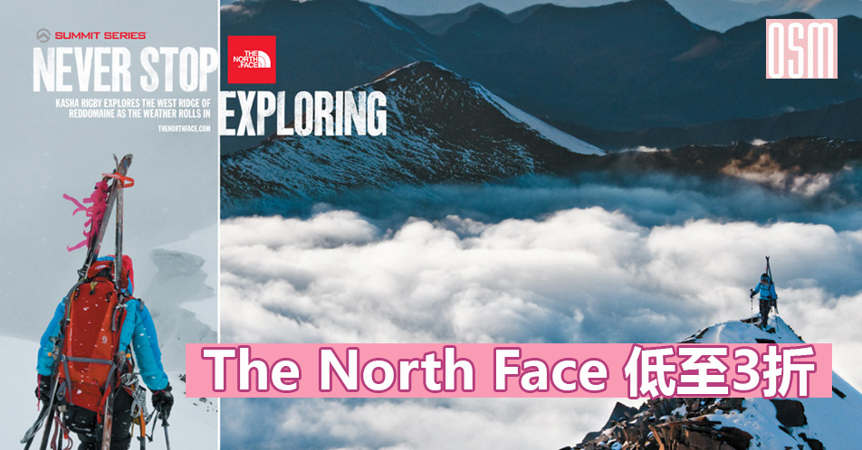 The North Face 低至3折+免費運香港