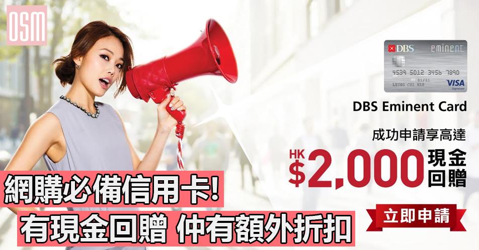 日本象印真空保溫杯 香港價錢68折+直送香港