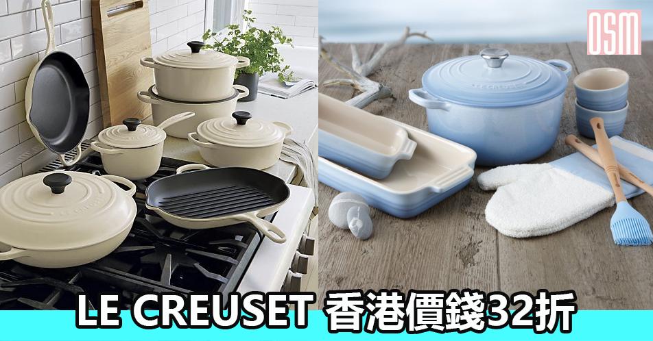 Crabtree & Evelyn 香港34折+免費直送香港