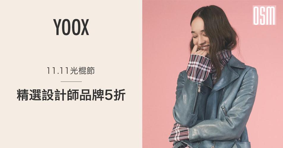 Repetto 香港價錢48折+直運香港/澳門