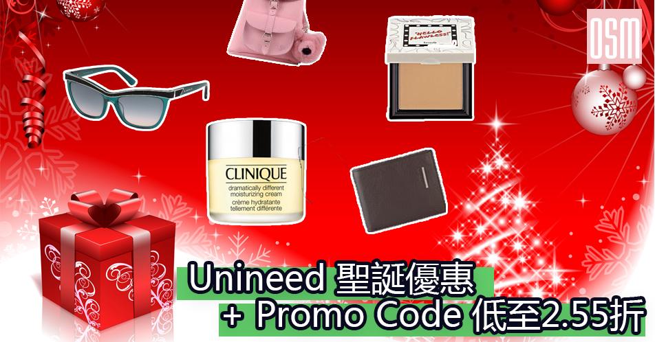 Unineed 聖誕大減價+免費直送香港/澳門