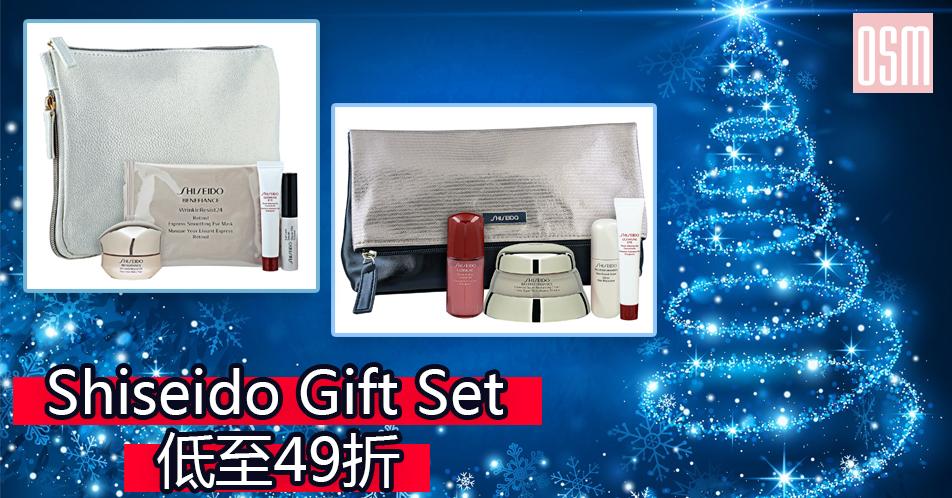 2016-12-26_shiseido