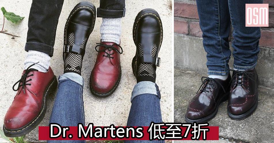 Dr. Martens 低至7折+直運香港/澳門