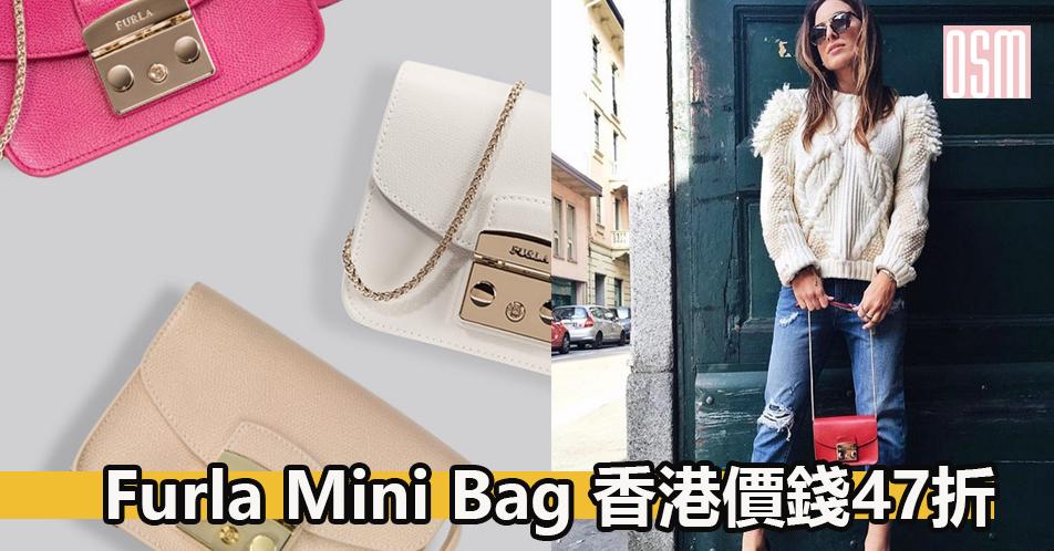 Furla Mini Bag 香港價錢47折+直運香港/澳門