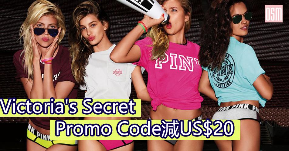 Victoria's Secret Promo Code 減US$20+直送香港/澳門