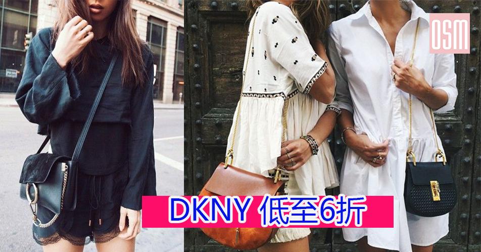 DKNY 低至6折+免費直送香港/(需運費)送澳門
