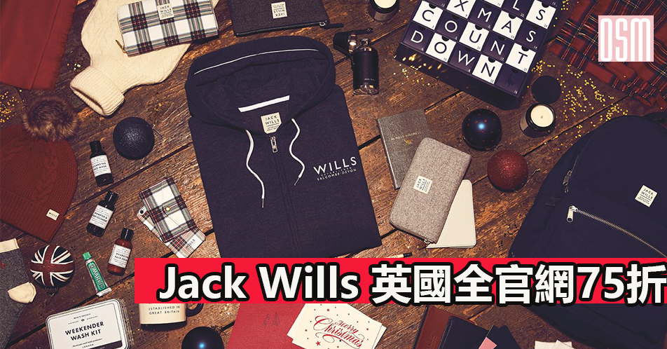 Jack Wills 英國全官網75折+直送香港/澳門