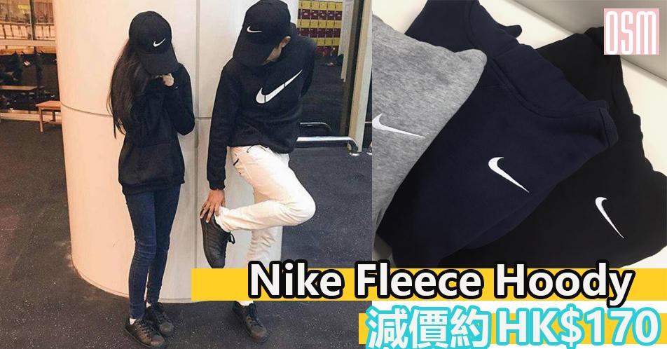 nike-hoodie