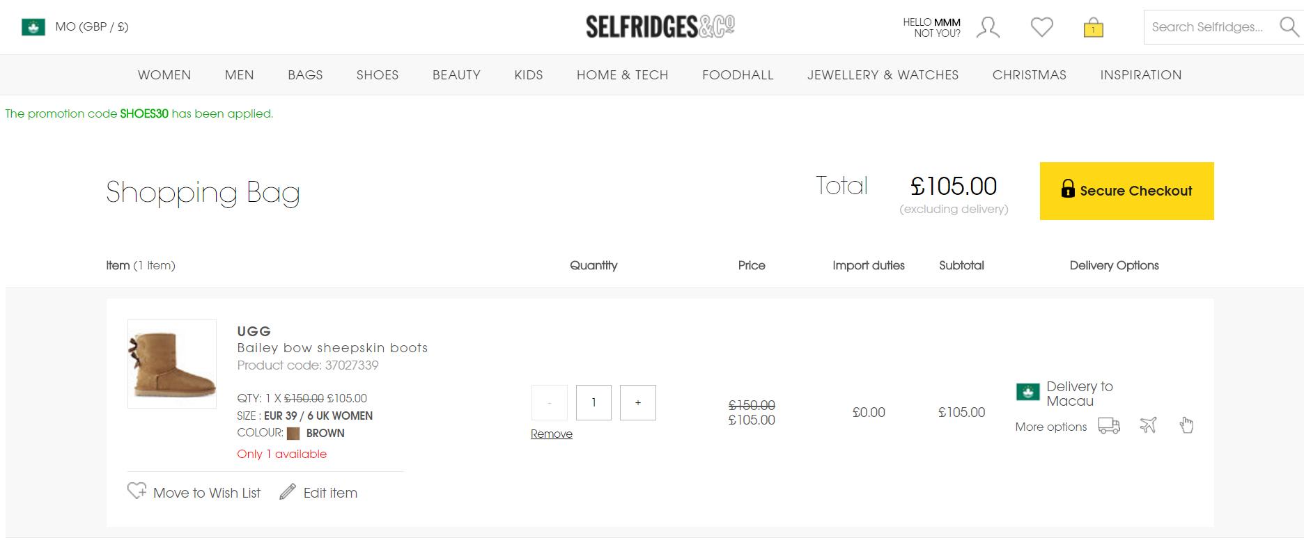 selfridges2