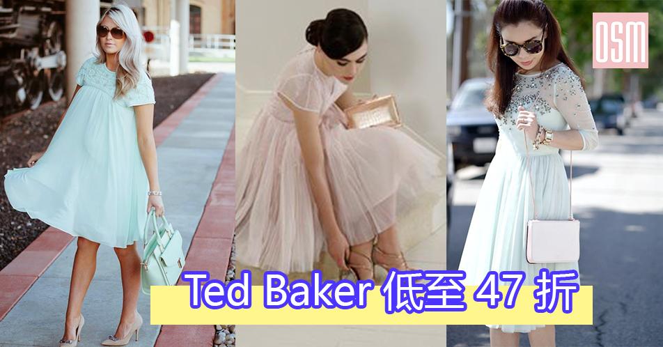 Ted Baker 低至47折+直送香港/澳門