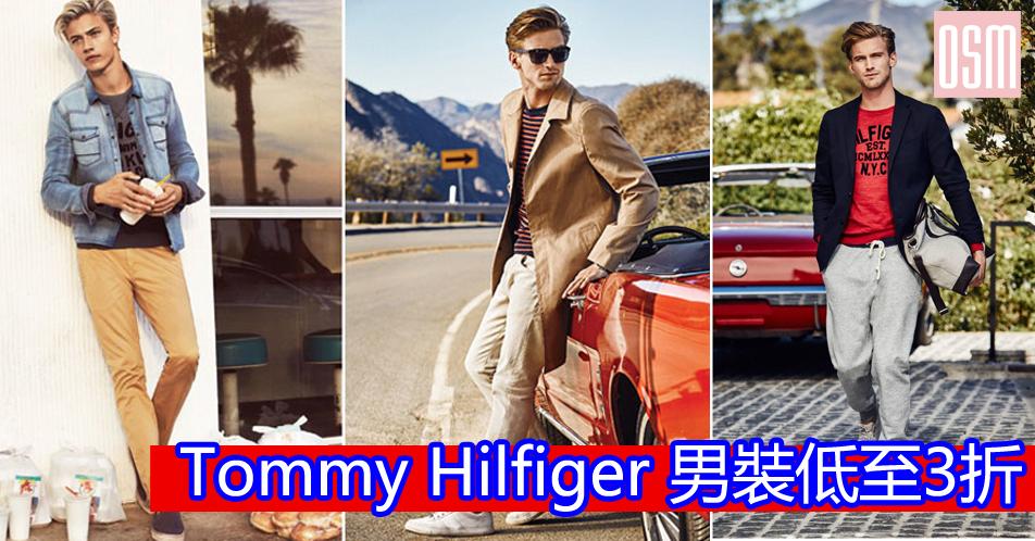 Tommy Hilfiger 男裝低至3折+免費直送香港/澳門