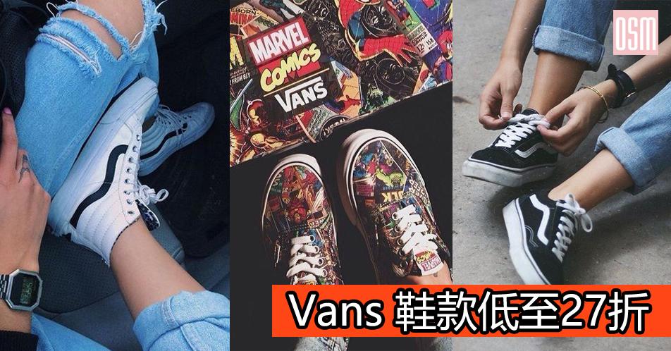 Vans 鞋款低至27折+免費直送香港/澳門