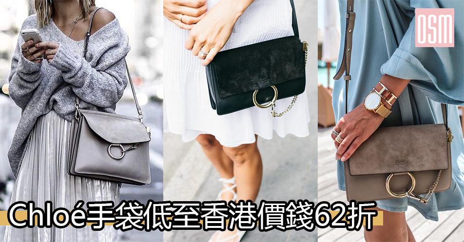 American Eagle Outfitters官網低至4折+直運香港/澳門