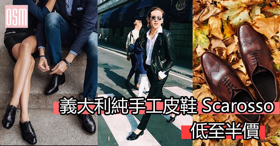 Vans鞋款低至香港價錢43折+免費直運香港