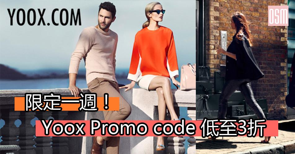 yoox promo code 3. Black Bedroom Furniture Sets. Home Design Ideas