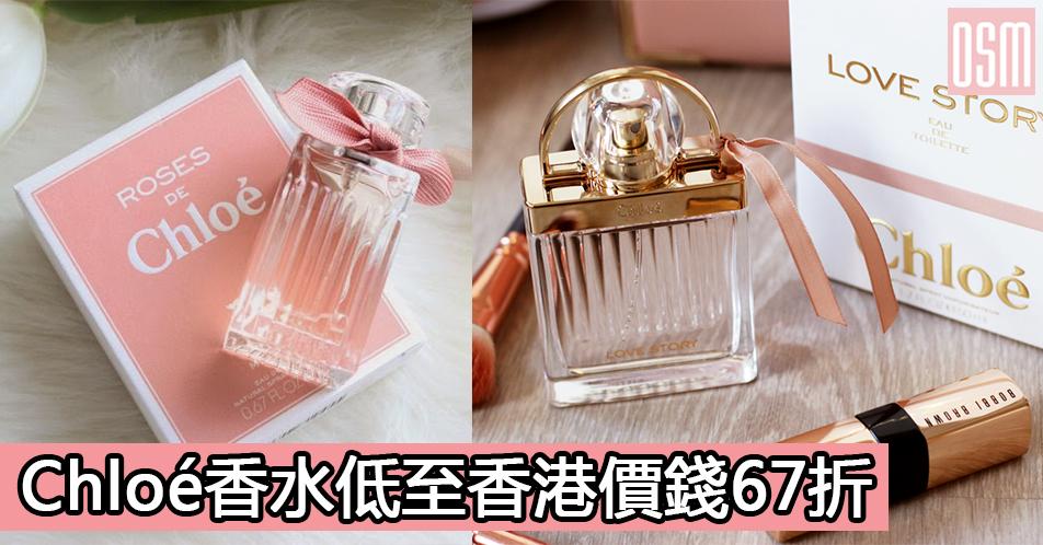 網購Bobbi Brown化妝品低至香港價錢75折+直運香港