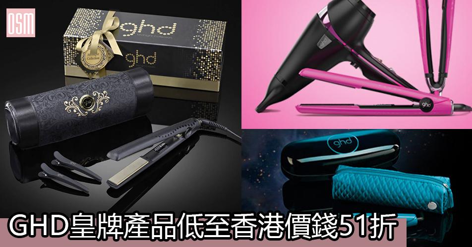 網購Coach粉色手袋推介+免費直運香港/澳門