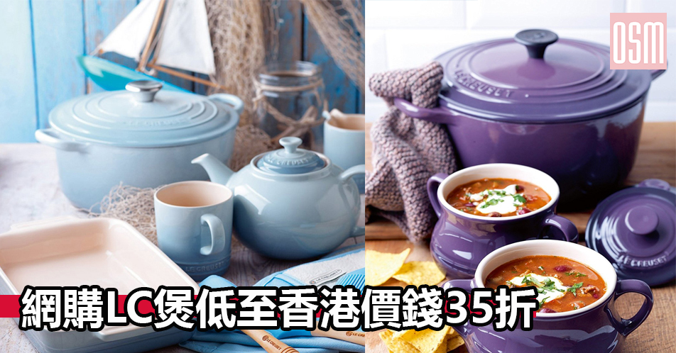 網購外國最新登場既NMD+免費直運香港