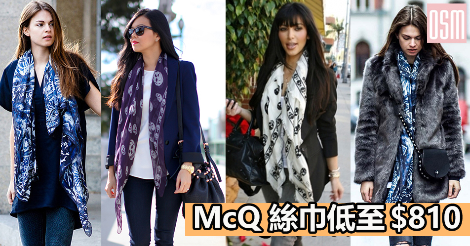McQ Alexander McQueen絲巾低至$810+免費直運香港/澳門