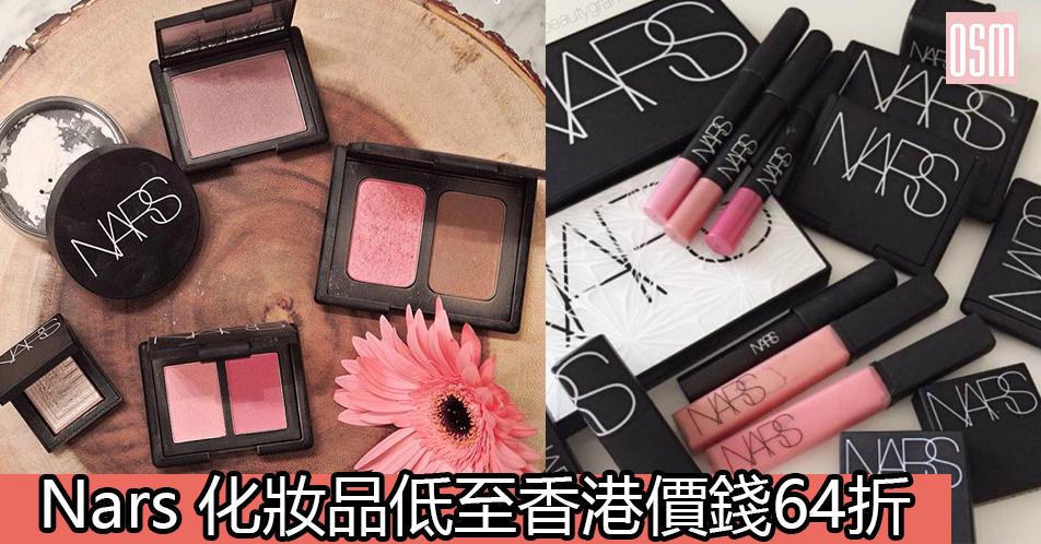 網購Shiseido防曬低至香港價錢75折+免費直運香港/澳門