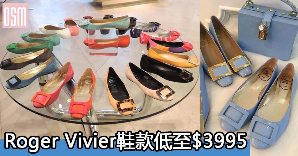 網購Jurlique玫瑰系列低至香港價錢46折+免費直運香港/澳門
