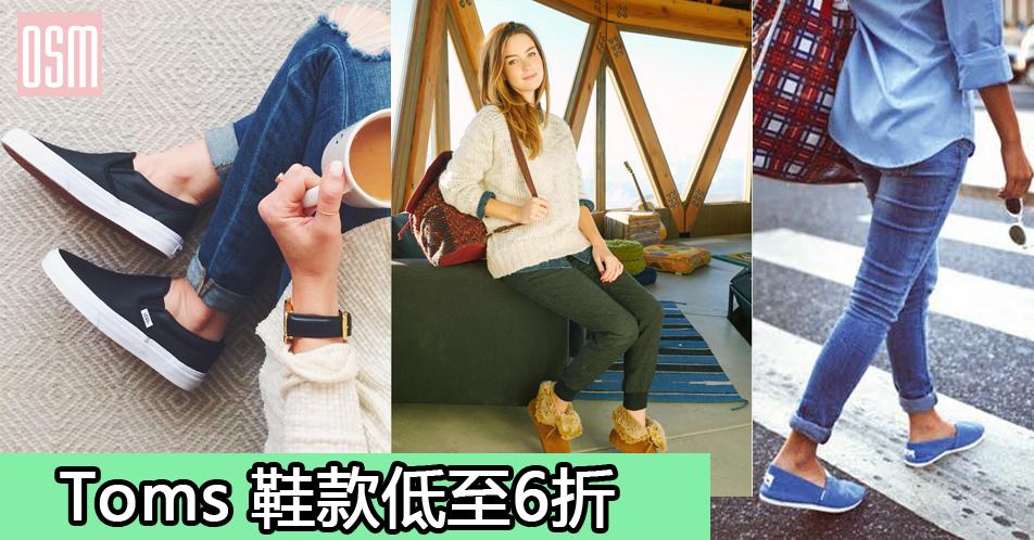 網購Origins護膚品低至香港價錢69折+免費直運香港/澳門