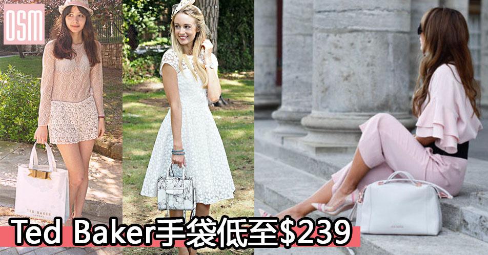 網購Dior最新Addict唇膏低至$225+直運香港/澳門