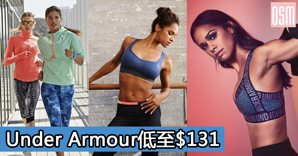Under Armour低至$131+免費直運香港/澳門