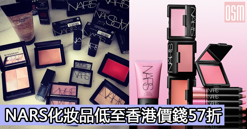 Buy the newest Nars Cosmetics products in Hong Kong with the latest sales & promotions ★ Find cheap offers ★ Browse our wide selection of products.