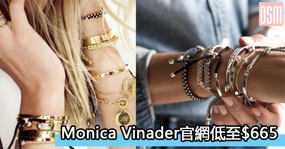 網購Olivia Burton手錶低至HK$ 572+免費直運香港/澳門