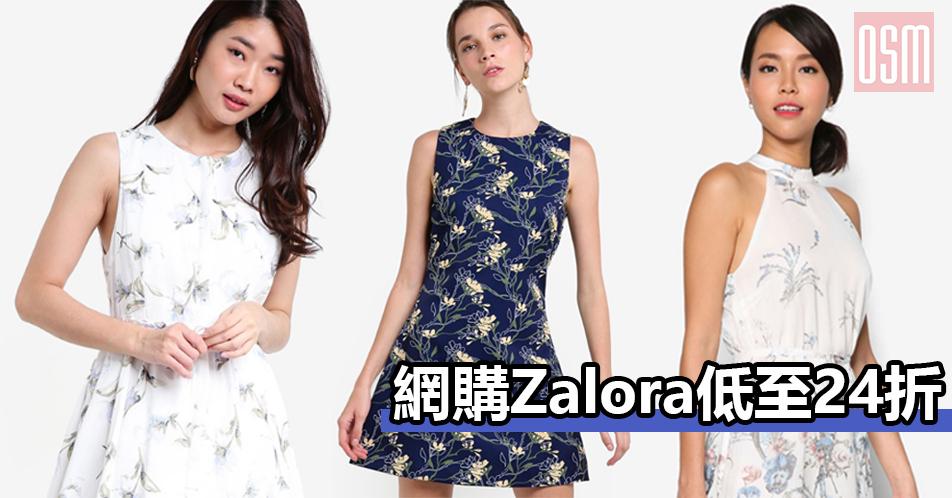 網購Zalora低至24折+免費直運香港/澳門