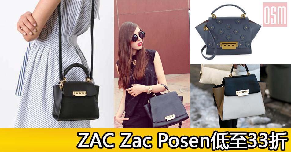 網購ZAC Zac Posen低至33折+直運香港/澳門