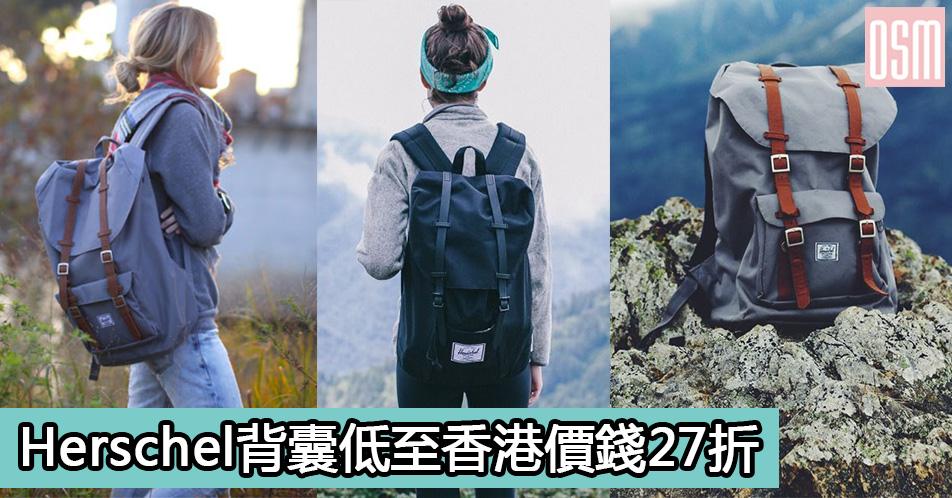 網購Charlotte Tilbury唇膏低至HK$200+免費直運香港/(需運費)澳門