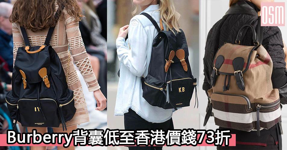 BAREMINERALS限量化妝品禮盒 香港價錢35折+免費直送香港/澳門
