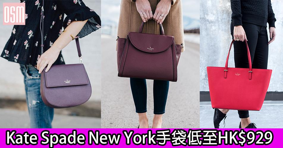 網購Steven Madden鞋款低至半價+直運香港/澳門