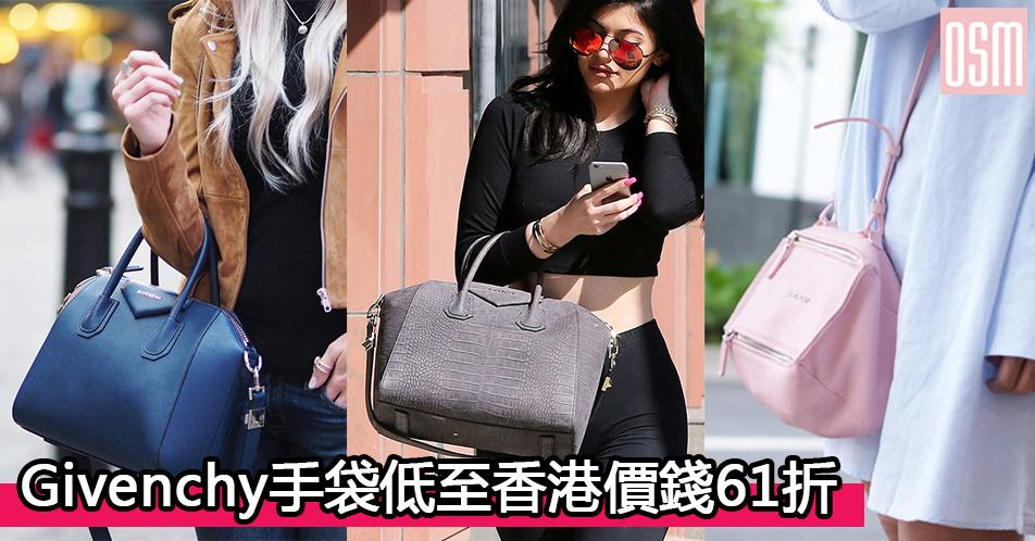 網購12隻色齊哂!YSL唇印夾心唇膏香港價錢77折+免費直運香港/澳門