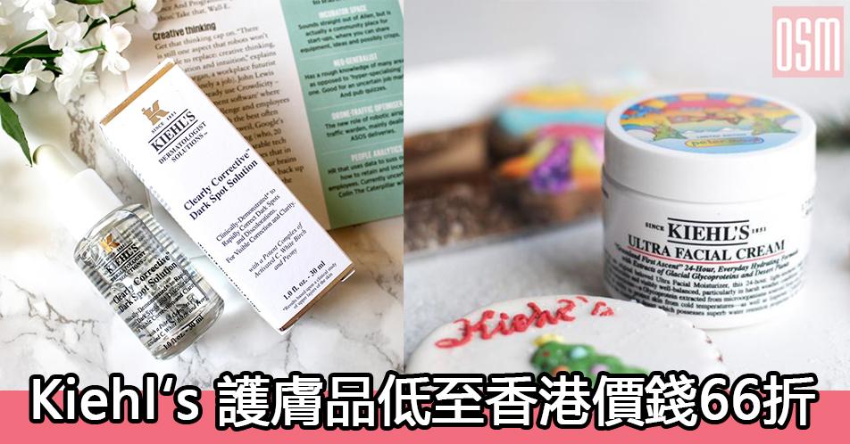 網購Tod's豆豆鞋低至香港價錢一半+免費直運香港/澳門