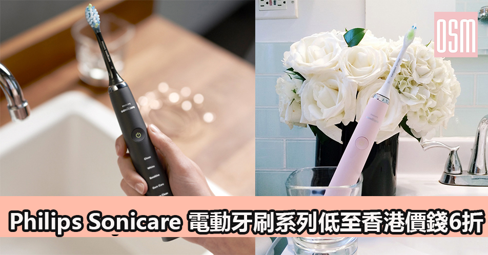 網購NYX 12色唇膏套裝平均每枝只需HK$25.5+免費直送香港/澳門