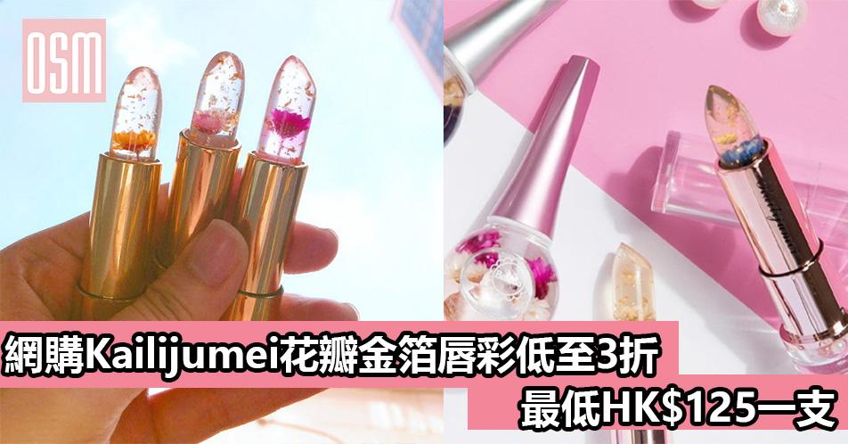 網購TRESemme專業速乾離子風低至HK$174+直運香港/澳門