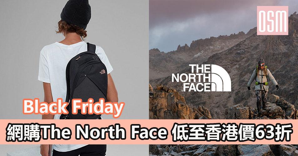 網購The North Face 低至香港價63折+免費直運香港
