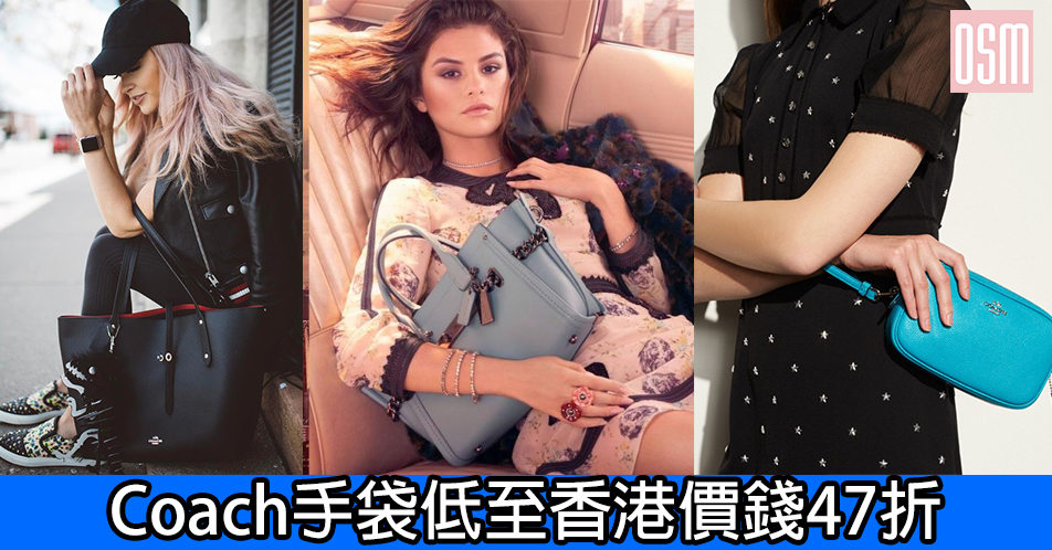 網購Aspinal of London手袋低至香港價錢61折+免費直運香港/澳門